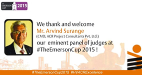 Emerson cup